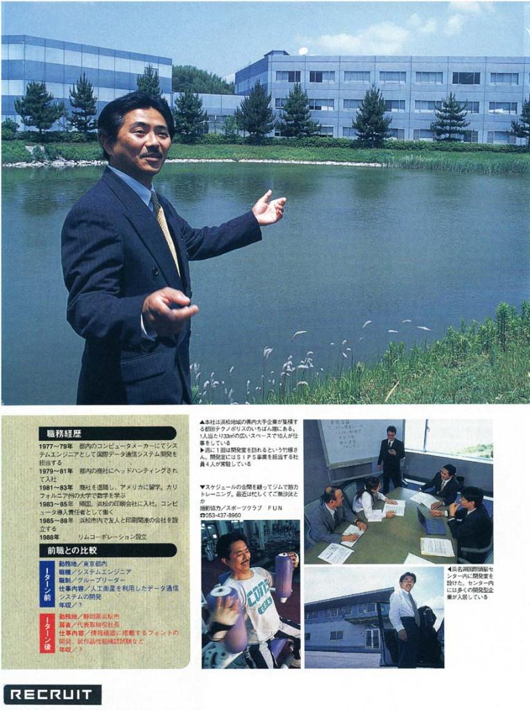 ビーイング増刊号2